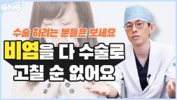 gnghospital media